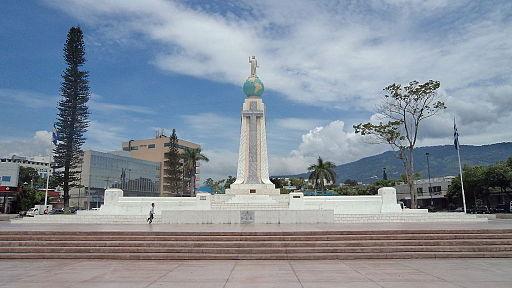 Monumento al Salvador del Mundo 1