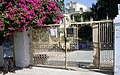 Morbi Dargaah Entrance - panoramio.jpg