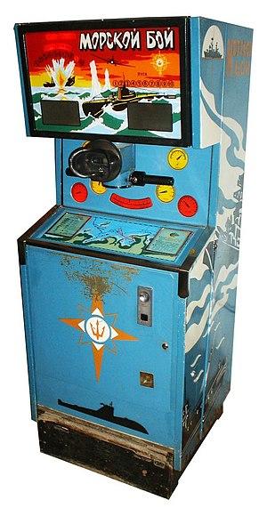 игровые автоматы типы характеристики