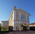 MosOblast 05-2012 Taldom listed 07.jpg