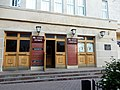 Moscow, Bolshoy Nikolopeskovsky Lane 12A July 2014 02.JPG