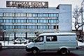 Moscow, Okryabrskaya Street, Detskaya Kniga printshop (now demolished).jpg