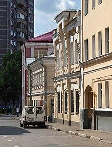 Справка о гастроскопии Ярославская улица
