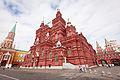 Moscow (8356894468).jpg