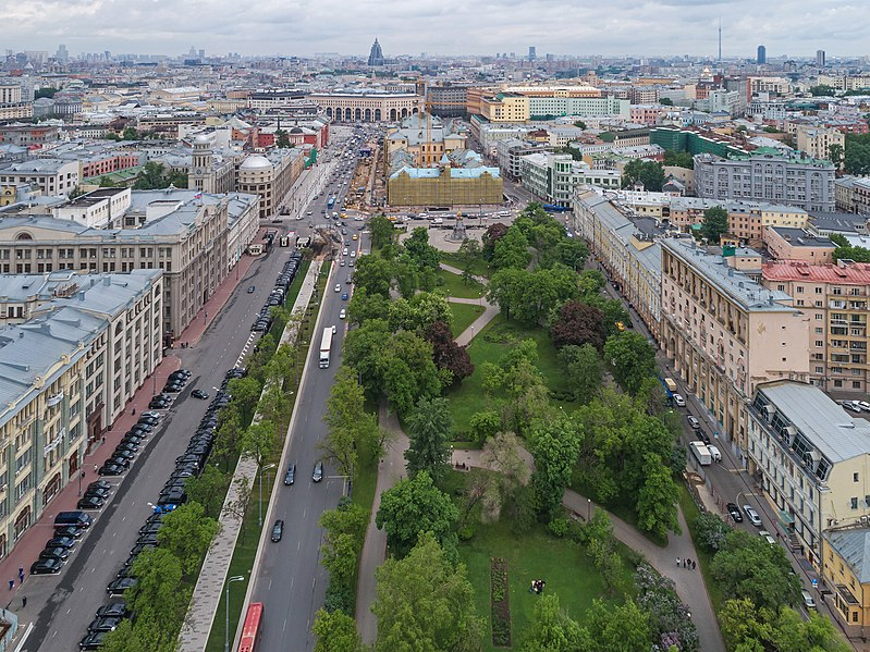 Melhor bairro para se hospedar em Moscou
