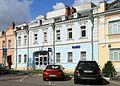 Moscow ShkolnayaStreet47 4493.jpg