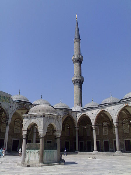 File:Mosque in Istambul.jpg