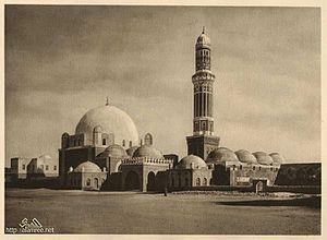 Al-Bakiriyya Mosque - Al-Bakiriyya in 1926 year.