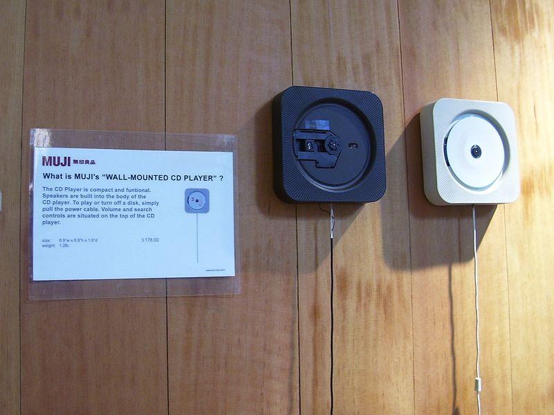 File:Muji NYC inside CD players.jpg