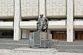 Mukhtar Auezov monument 3.jpg