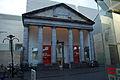 Museum M te Leuven.jpg