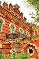 Muzeum Krajoznawcze Obwodu Irkuckiego 01.JPG