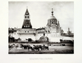N.A.Naidenov (1884). Views of Moscow. 40. Vladimirskie.png