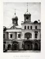N.A.Naidenov (1884). Views of Moscow. 41. Elijah church.png