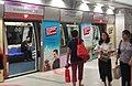 NE17 Punggol MRT Platform.jpg