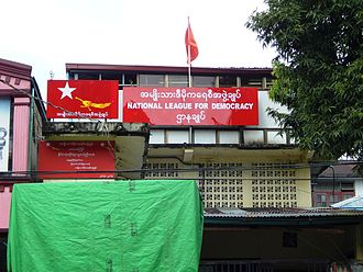 National League for Democracy - National League for Democracy's headquarters in Yangon (before reconstruction)