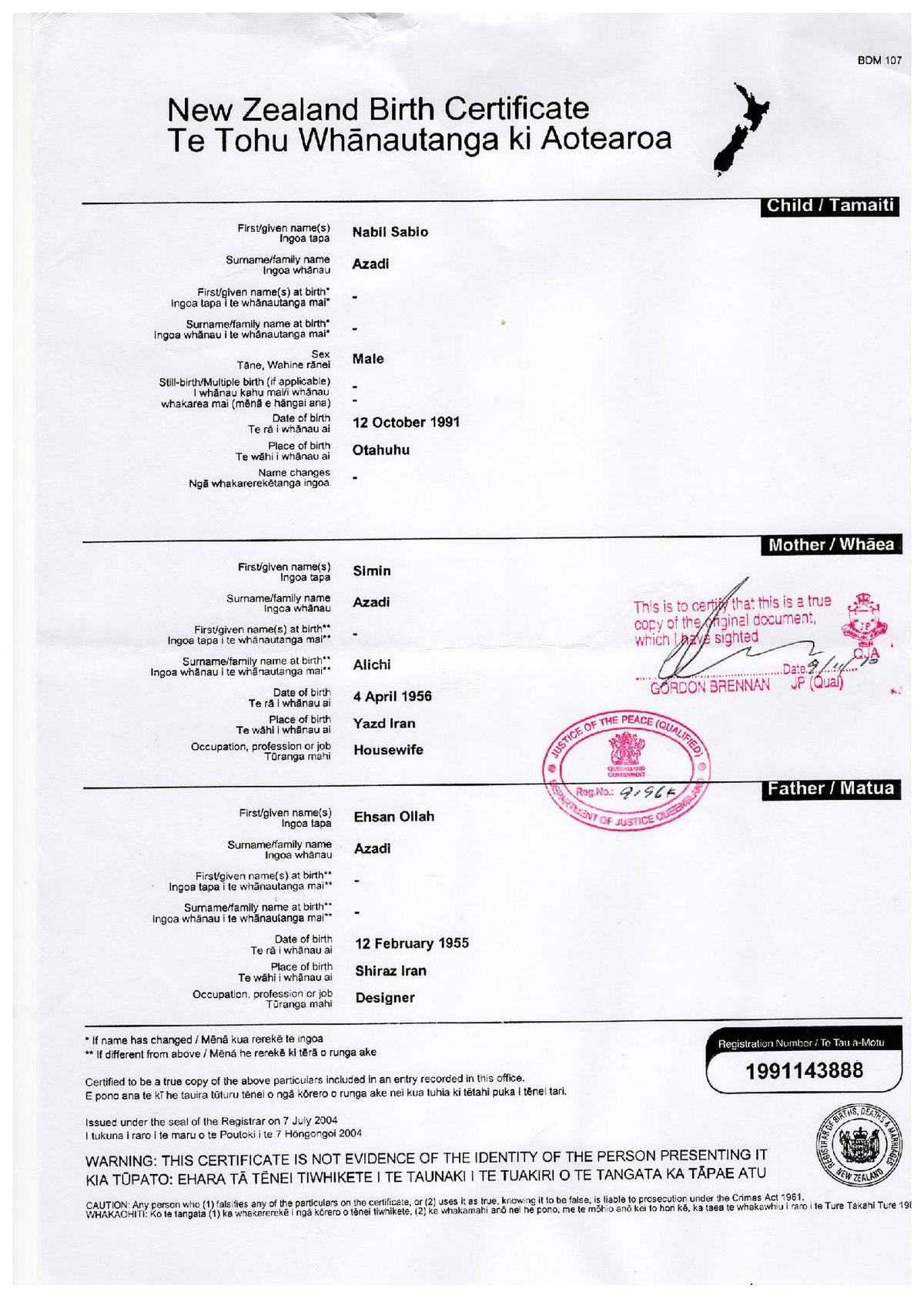 file nabil sabio azadi u0026 39 s birth certificate pdf