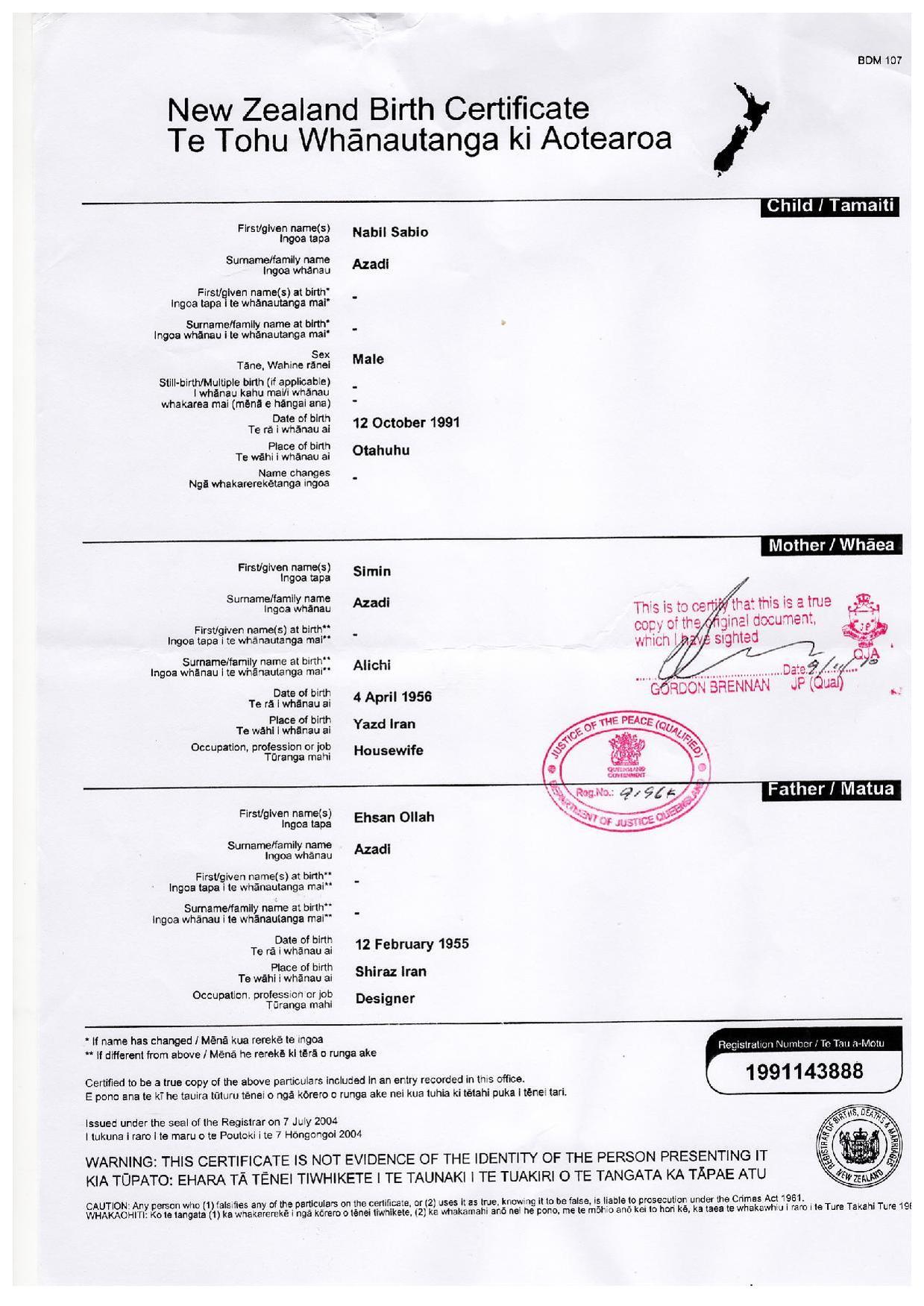 Filenabil sabio azadis birth certificatepdf wikimedia commons filenabil sabio azadis birth certificatepdf aiddatafo Images