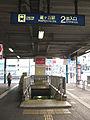 Nagoya-subway-H18-Hoshigaoka-station-entrance-2-20100317.jpg