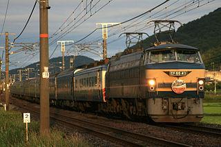 Akatsuki (train)