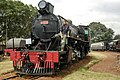 Nairobi railway museum 04.jpg