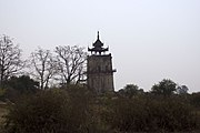 Nan Myint watch tower.jpg