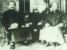 Nanbeihetan 1911
