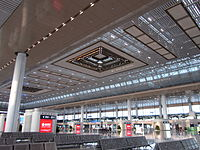 Nanjing South Railway Station inside 2011-08.JPG