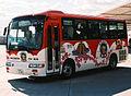 Naoshima choei bus HINO liesse red.jpg