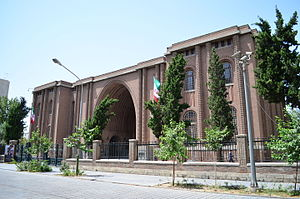 National Museum of Iran Darafsh (839).JPG