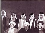 National Union Committee of Bahrain.jpg