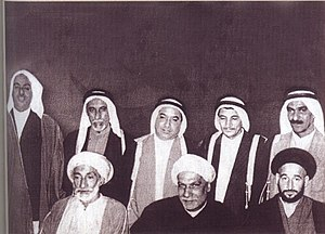 National Union Committee - NUC members in 1954, L-R (back): Alaiwat, Bin Mousa, Al Bakir, Fakhro, Shamlan; (front): Al Tajir, Abudeeb, Kamaluddin