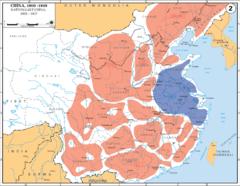 Nationalist China 1929 - 1937