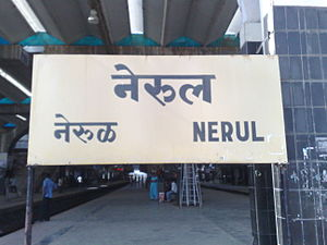 Nerul station board.jpg