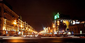 Prospekt (street) - Looking up Nevsky Prospekt in Saint Petersburg at night