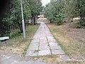 Nevyanskiy r-n, Sverdlovskaya oblast', Russia - panoramio (101).jpg