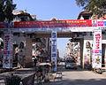 New road bhintuna gate.jpg