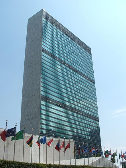 The Secretariat Building is a 154 m (505 ft) tall skyscraper and the centerpiece of the Headquarters of the United Nations Newyork unitednations.JPG