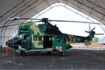 Nigerian Air Force Aerospatiale AS-332M1 Super Puma Iwelumo-1.jpg