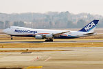 Nippon Cargo Airlines, JA14KZ, Boeing 747-8KZF (24152648663).jpg