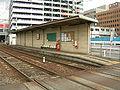 Nishi Kurosaki Station.JPG