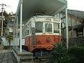 Nishitetsu tram 516 Iki.jpg