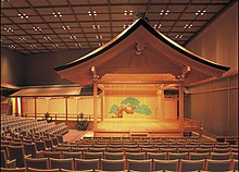 A contemporary Noh theatre with indoor roofed structure