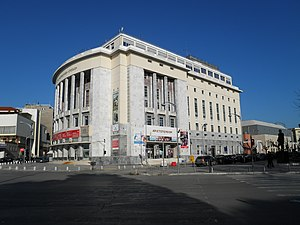 National Theatre of Northern Greece - The building of the Society of Macedonian studies hosts the National Theatre of Northern Greece.
