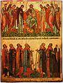 Novgorod people praying (1467).jpg
