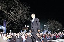 Presidential candidate Barack Obama on a campaign stop at Sewell Park in 2008.