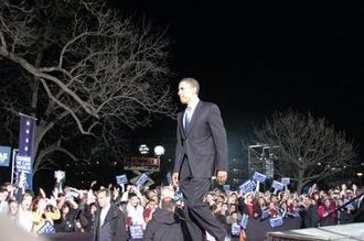 Texas State University - Then Presidential hopeful Barack Obama on a campaign stop at Sewell Park in 2008.