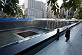 Obama Bush at National 911 Memorial.jpg