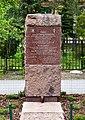Obelisk upamiętniający Szymona Fedorońkę w Warszawie 2017.jpg
