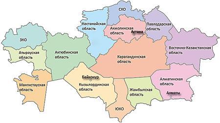 Доклад географическое положение казахстана 4633